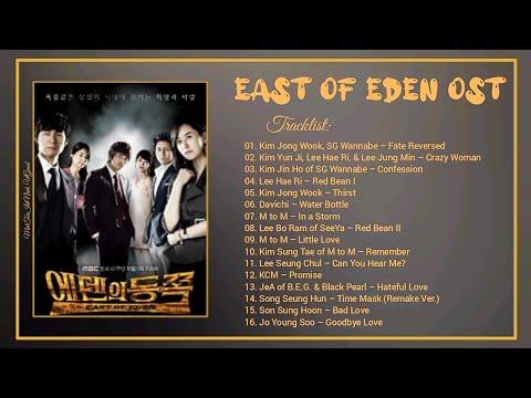 East of Eden OST / 에덴의 동쪽 OST / Nhạc Phim: Phía Đông Vườn Địa Đàng 1